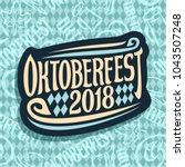 vector logo for beer festival...   Shutterstock .eps vector #1043507248
