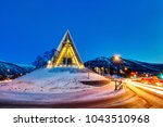 arctic cathedral church in... | Shutterstock . vector #1043510968