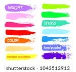 brush strokes   color paint... | Shutterstock .eps vector #1043512912