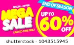 mega sale  up to 60  off ... | Shutterstock .eps vector #1043515945