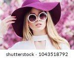 outdoor close up portrait of... | Shutterstock . vector #1043518792