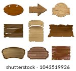 empty wooden boards in vector ... | Shutterstock .eps vector #1043519926