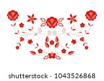 polish folk pattern vector.... | Shutterstock .eps vector #1043526868
