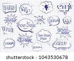 set of speech bubbles. pop art...   Shutterstock .eps vector #1043530678