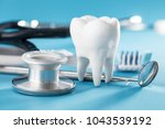 white healthy tooth  different... | Shutterstock . vector #1043539192