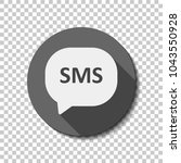 sms icon. white flat icon with... | Shutterstock .eps vector #1043550928