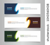 modern abstract web banner... | Shutterstock .eps vector #1043560438