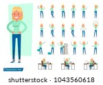 set of office woman worker... | Shutterstock .eps vector #1043560618