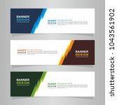 modern abstract web banner... | Shutterstock .eps vector #1043561902
