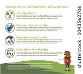 banner or flyer  description of ... | Shutterstock .eps vector #1043562706