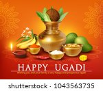 greeting card with kalash and... | Shutterstock .eps vector #1043563735