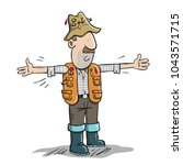 fisherman describing fish | Shutterstock .eps vector #1043571715