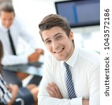 closeup.young employee of the...   Shutterstock . vector #1043572186