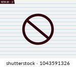 the prohibition sign vector icon   Shutterstock .eps vector #1043591326
