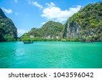 krabi thailand 3 feb 2018 ...   Shutterstock . vector #1043596042