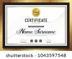 certificate template luxury and ... | Shutterstock .eps vector #1043597548