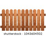 orange wooden fence isolated on ... | Shutterstock . vector #1043604502