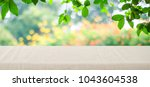 empty table with brown linen... | Shutterstock . vector #1043604538
