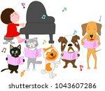 dog and cat concert. children... | Shutterstock .eps vector #1043607286
