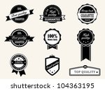 premium quality and guarantee... | Shutterstock .eps vector #104363195