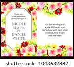 romantic invitation. wedding ... | Shutterstock .eps vector #1043632882