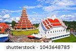Wat Huai Pla Kung  Famous...
