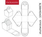 package for bakery.vector... | Shutterstock .eps vector #1043648878