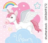 poster design with unicorn and... | Shutterstock .eps vector #1043649172