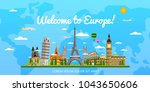 welcome to europe poster with... | Shutterstock . vector #1043650606
