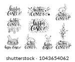 vector set vintage hand drawn... | Shutterstock .eps vector #1043654062