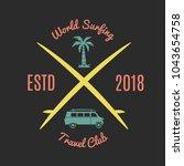 color vintage emblem for surfer ... | Shutterstock .eps vector #1043654758