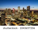 downtown calgary skyline at... | Shutterstock . vector #1043657206