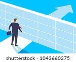 businessmen break barriers with ... | Shutterstock .eps vector #1043660275