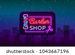 barber shop logo neon sign ... | Shutterstock .eps vector #1043667196