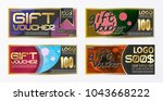 gift certificate voucher coupon ... | Shutterstock .eps vector #1043668222