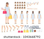 woman character creation kit.... | Shutterstock .eps vector #1043668792