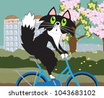 cat on a bicycle  vector... | Shutterstock .eps vector #1043683102