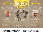 vintage seafood menu design on... | Shutterstock .eps vector #1043691802