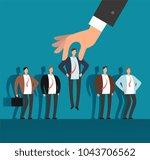 employer hand choosing man from ... | Shutterstock .eps vector #1043706562