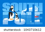 double exposure text south pole ... | Shutterstock .eps vector #1043710612