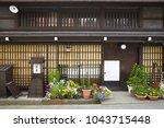 facade of wooden house in old... | Shutterstock . vector #1043715448