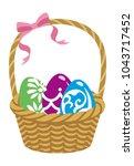 easter eggs basket   Shutterstock .eps vector #1043717452