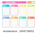 weekly planning. printable page.... | Shutterstock .eps vector #1043718052