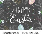 easter background with... | Shutterstock .eps vector #1043721256