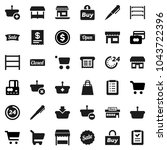 flat vector icon set   pen... | Shutterstock .eps vector #1043722396