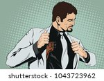 stock illustration. people in... | Shutterstock .eps vector #1043723962