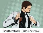 stock illustration. people in... | Shutterstock .eps vector #1043723962