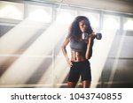 fit athletic african american... | Shutterstock . vector #1043740855