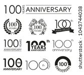 100 years anniversary icon set. ... | Shutterstock .eps vector #1043744038