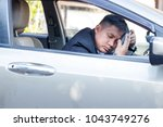 closeup portrait tired sleepy.... | Shutterstock . vector #1043749276